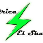 Logo el shaday