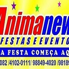 Logo animanews   c%c3%b3pia (2)