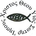 Simbolo crist%c3%83o   peixe