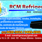 Rcm refrigera%c3%87%c3%83o   cartao frente
