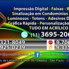 11402685 840134476073872 1914830985272689903 n