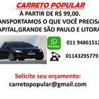 Carreto popular page 0