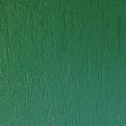 Pintor e Azulegista Especia...