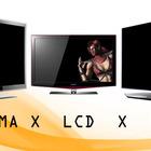 Assistência Técnica - Tv Lc...