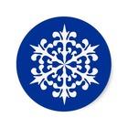 Cristais de gelo brancos dos flocos de neve do inv autocolante re67ba8d91c6b42cd8a87c889204acde3 v9waf 8byvr 512