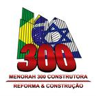 Menorah 300 Construtora.