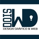 Logo doiswd