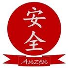 Logo anzen 200x199 (23 02 15)