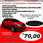 Elias car (2)