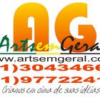 Artsemgeral png 04